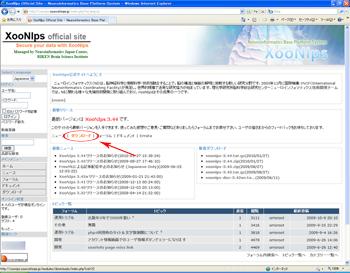 XooNIps のダウンロード 1